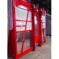 China 1600kg Double Cage Mast Construction Material Hoist High Reliability , Passenger Hoist wholesale