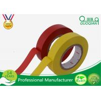 China Yellow Coloured PVC Insulation Electrical Tape For Cable Wrapping 0.1mm 0.15mm 0.18mm Thickness wholesale