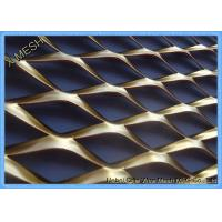 China Copper Expanded Metal Mesh , Architectural Sheet Metal Mesh Screen Anti - Slip Surface wholesale