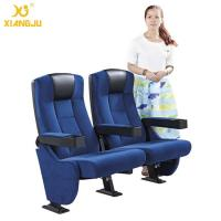 China Cold Rolled Steel Legs PP Injection Fold Armrest PU Mould Foam Movie Theater Chairs wholesale