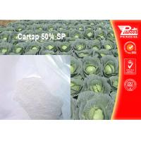 China Cartap hytdrochloride 50% SP Pest control insecticides 15263-52-2 wholesale