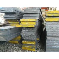 Buy cheap china mould steel S50C from wholesalers