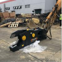 China Excavator Mounted Hydraulic Shear Cutter/Shear Cutting Scrap Steel For Sale wholesale