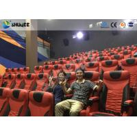 Buy cheap Electrical / Hydraulic4D Movie Theater Equipment For Action Movies 4 seats - 100 seats from wholesalers