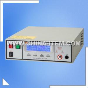 China AC 5KV DC 6KV Withstand Voltage Tester CX-7120 AC/DC Hi-pot Tester HV Tester on sale