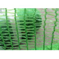 China Anti Sunshine Agriculture Shade Net Heat Resistant And 50 - 65%  Shading Rate wholesale