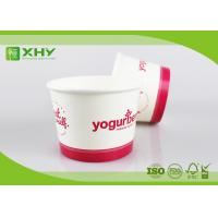 Quality 500ml 16oz Disposable FDA Certificated Frozen Yogurt Cups with Dome Lids for sale