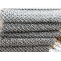 China Steel Chain Link Wire Mesh Fencing / Temporary Chain Link Fence Twill Weave wholesale