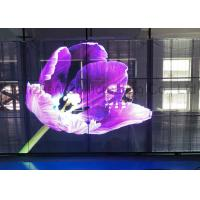 China Commercial Advertising Curtain LED Screen SMD Transparent LED Screen Board on sale