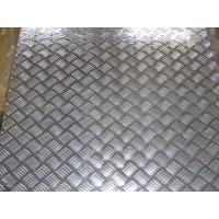 Quality Aluminum Checquered Plates Diamond /5 bars pattern with paper interleveled  1100 1050 3003 5052 5083 for car ,step ,ship for sale
