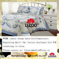 China phase change material( PCMS) layer caotton quilt NEW technology developed in China wholesale