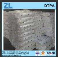 China complexant DTPA acid wholesale