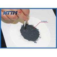 Buy cheap 10.45 Micron Tungsten Carbide Powder with 99.8% WC , Apparent Density 5.11 g / cm 3 from wholesalers