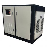 Electrical Saving Rotary Screw Compressor With Permanent Magnet Motor Frequency Converter