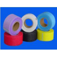 China Good Quality Dry Hide Fiberglass Tape 75g(ISO 9001) wholesale