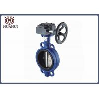 Quality 12 Inch Rubber Seal Wafer Butterfly Valve Gearbox Operation For Sewage Treatment for sale