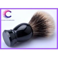 Quality Black color Handle Pure badger two band shaving cream brush for male for sale