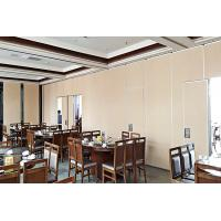 China Custom Movable Partition Walls for Hotel Banquet Hall 4m Height on sale
