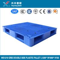 China Blue economical custom design EU standard double side durable grid heavy duty plastic pallet use in all kinds of industr on sale