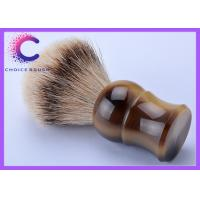 China Custom shaving brush for men ,  silver tipped badger brush 31*106mm wholesale