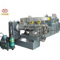 Buy cheap 2000kg/h Hard Soft PVC Granules Machine Double Stage Extruder PVC Pelletizing from wholesalers