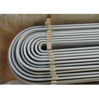 Quality SA213 TP304 Cold Drawn Stainless Steel U Bend Pipe For Heat Exchanger for sale