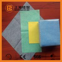China 100% VIS Apertured Rayon Spunlace Nonwoven Wipes with Good Water Absorbancy wholesale