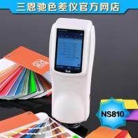 China NS810 printing paper spectrophotometer wholesale