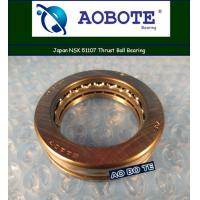 Quality Self Aligning Thrust Ball Bearing For Centrifugal Machine , Japan NSK 51107 for sale