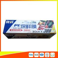 China Heatproof Catering Cling Film Clear Plastic Wrap For Fruit / Meat Package wholesale