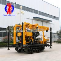 China Hot Sale XYD-200 Crawler Hydraulic Water Well Drilling Rig Core Drilling Machine wholesale