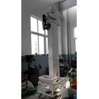 Customized Bucket Elevator 380V Height 2500 - 4500mm Bagging Equipment Parts