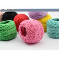 China Coats Organic Cotton Sewing Thread High Tenacity for knitting on sale