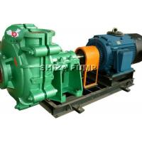 China Marine Centrifugal Slurry Pump , High Pressure Solid Water Pump Volute on sale