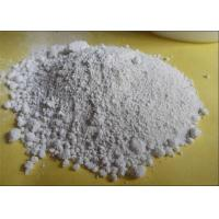 China CAS 24390-14-5 Raw Material Doxycycline HCL / Doxycycline Hydrochloride wholesale