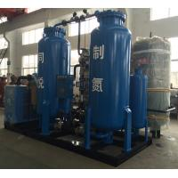 Wholesale 99% - 99.9995% Purity PSA Nitrogen Generator For Food Industry from china suppliers