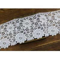 China Wide Flower Pattern White Guipure Lace Trim For Fashion Dress OEM / ODM wholesale