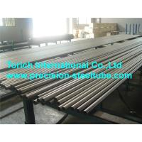 China NBK Bright Annealing Steel Tube / Pneumatic Caparo Seamless Precision Steel Pipe wholesale