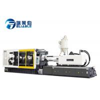 China Hdpe Servo Injection Molding Machine , Double Wall Injection Moulding Equipment wholesale