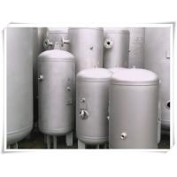 China Stainless Steel Auxiliary Air Compressor Receiver Tank With Frosting Fabrication Processing wholesale