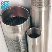 Buy cheap AISI 304,304L,316,316L Stainless Steel Water Well Casing Pipe from wholesalers