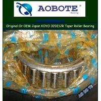 China 32021JR Koyo Tapered Roller Bearing Z2 , Open ABEC-5 Machine Tool Bearings wholesale