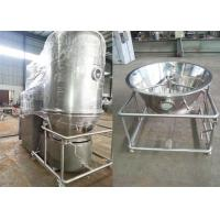 China Sugar Granule Fluid Bed Dryer Machine High Efficient 60 -120kg / H Production Capacity wholesale