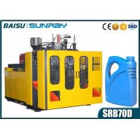China Automatic Extrusion Bottle Blow Molding Machine , 0 - 5 Liter Plastic Jerry Can Making Machine on sale