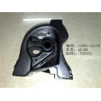 China Front Metal and Rubber Toyota Replacement Body Parts of Engine mount OEM 12361-15170 wholesale