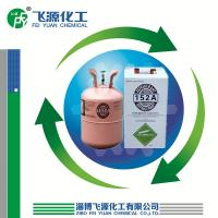 China refrigerant gas R152A wholesale