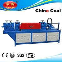 Wholesale GT4-12 steel bar straightener and cutter machine from china suppliers