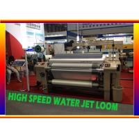 China Plain Tappet Shedding Water Jet Weaving Machine , Textile Machinery Manufacturers wholesale