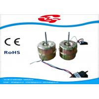 China Micro Three Phase DC Brushless Motor 220V for Industrial Fan Class E Insulation on sale