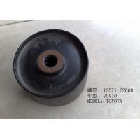 China Rubber and Metal Rear Toyota Replacement Body Parts of Engine mounting for Toyota Camry1992-1996 VCV10 OEM 12371-62060 wholesale